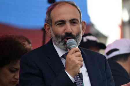 Armenian Prime Minister: We are gaining momentum for economic takeoff