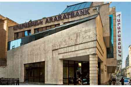 ARARATBANK will end 2019 with the implementation of almost all  planned indicators