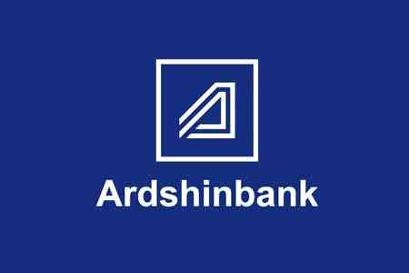 According to the results of 9 months of 2019, Ardshinbank increased  its net profit by 76% per annum - up to $ 17.5 million