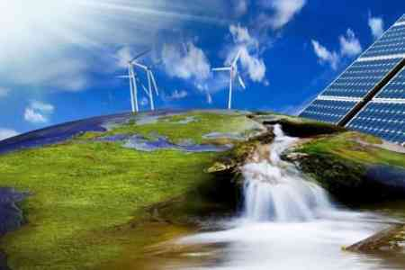 A plan for the development of the Armenian energy system for the  period of  2020 -2036 presented in Yerevan