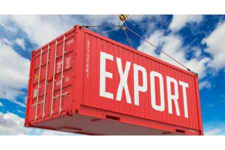 Armenia launches Exporter Developments Grants program