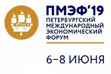 Armenian government`s delegation headed by Prime Minister will take  part in the St. Petersburg International Economic Forum on June 6-7