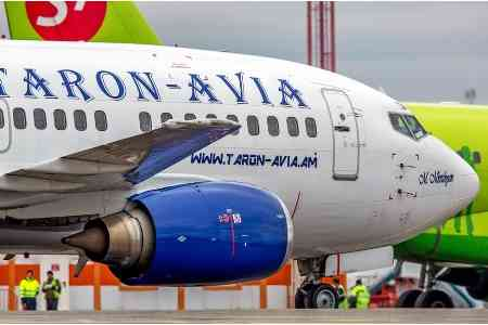 Avinyan on the termination of Taron Avia Airlines operation: Air  transportation cannot be compared with transportation of people by