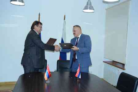 SCR and GeoProMining Gold signed a cooperation agreement for 2020