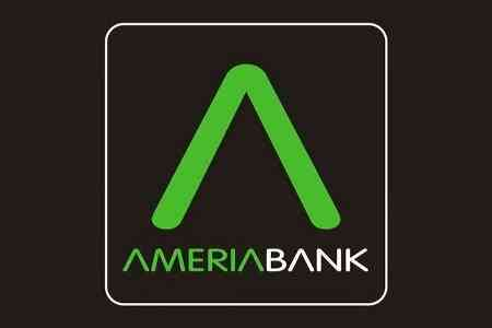 Ameriabank fully transfers business financing to digital channels