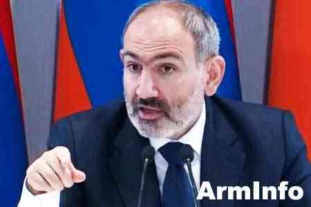 Prime Minister: Armenian banks provided loan payment holidays to  almost 550 thousand citizens