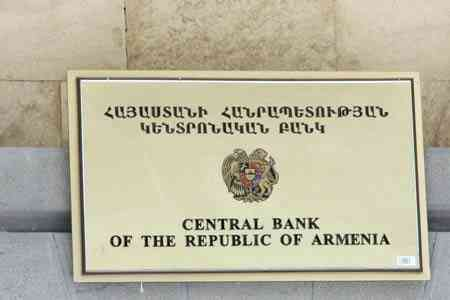 Central Bank of Armenia announces bank details for donating funds to  the All-Armenian Fund