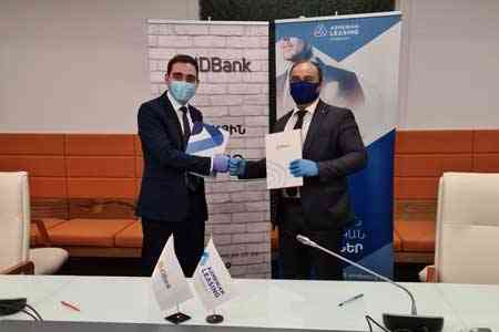 "IDBank and ""Armleasing"" will cooperate"